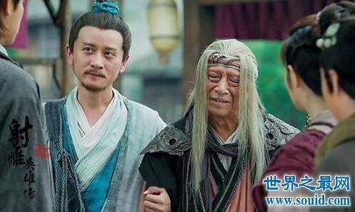 【图】江南七怪怎么死的,被杨康等人设计惨死(柯镇恶独活)