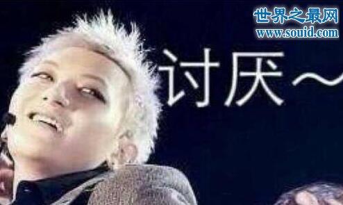 【图】2016十大最火爆表情包,蓝瘦香菇洪荒少女傅园慧