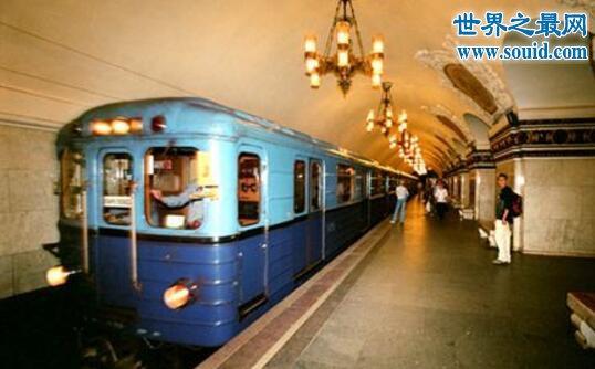 【图】世界上最美的地铁,莫斯科复古车/去了不想走